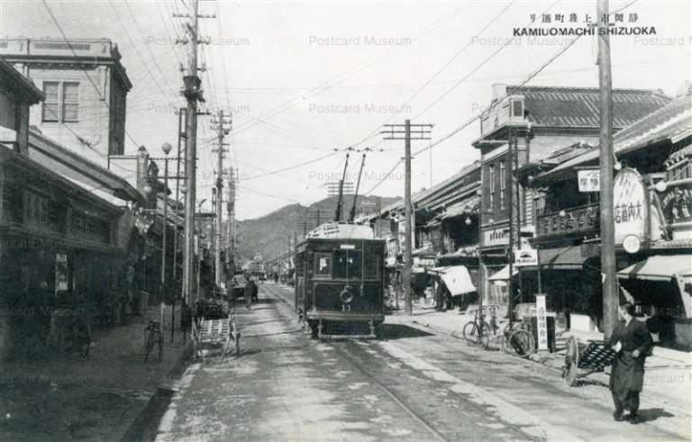 uc080-Kamiuomachi Shizuoka 静岡市 上魚町通り