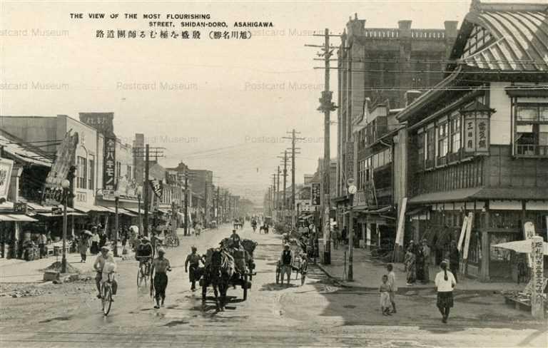 ha030-Street Shidan-Doro Asahigawa 殷盛を極むる師団道路 旭川名勝