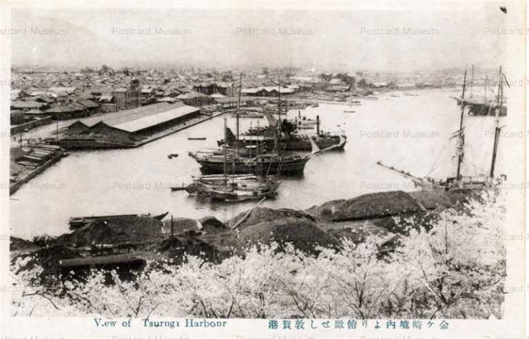 hf1350-Tsurugakou 金ヶ崎境内より敦賀港