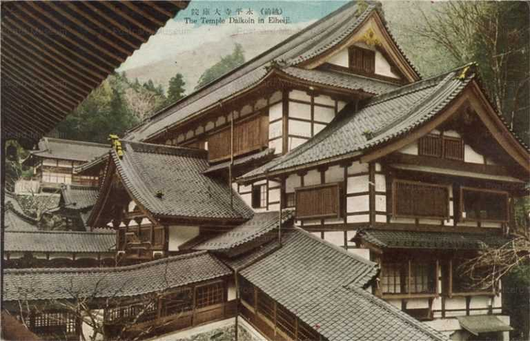 hf1080-Temple Daikoin Eiheiji 永平寺大庫院 越前