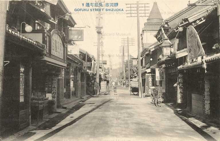 uc060-Gofuku Street Shizuoka 呉服町通り 静岡市