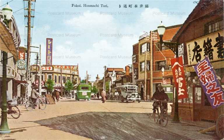 hf061-Fukui Honmachi Tori 福井本通り