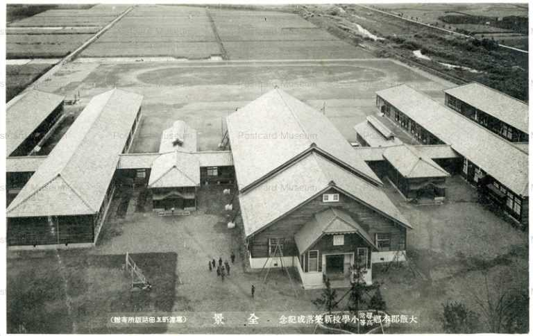 hf1610-Ooigun Hongo Higher Elementary School Completion 大飯郡本郷尋常高等小学校新築落成 全景