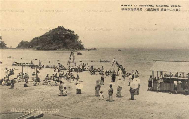 hf1665-Torii-Hama Takahama Wakasa 鳥居浜海水浴場 若狭高浜