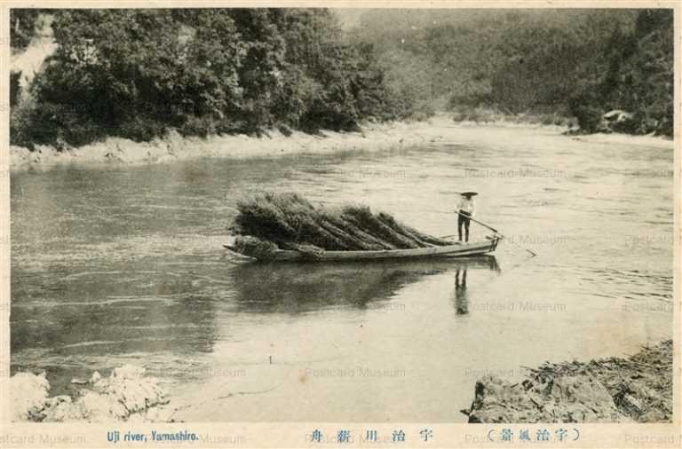 kfb024-Uji River Yamashiro 宇治風景 宇治川薪舟