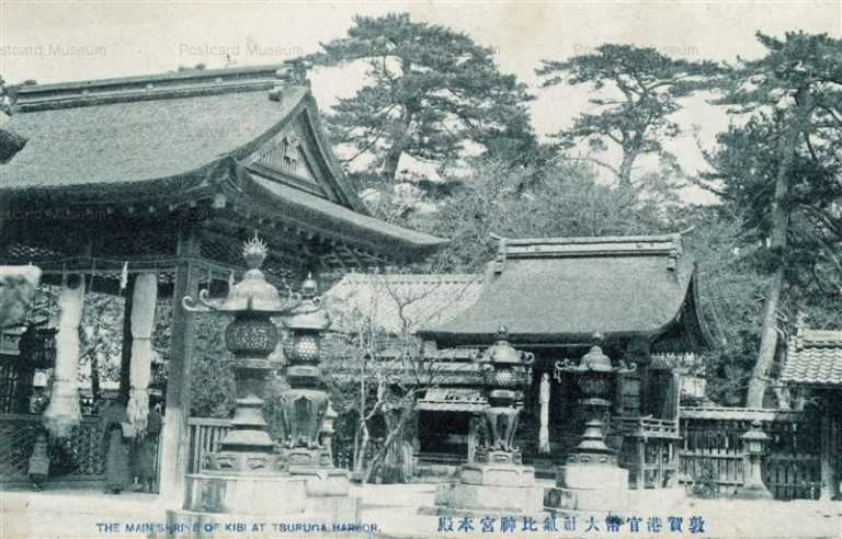 hf1372-Main Shrine Kibi Tsuruga Harbor 敦賀港官幣大社氣比神宮本殿