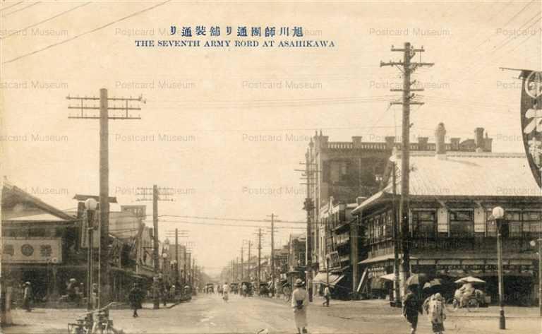 ha060-Seventh Army Road Asahikawa 師團通り舗装通り 旭川