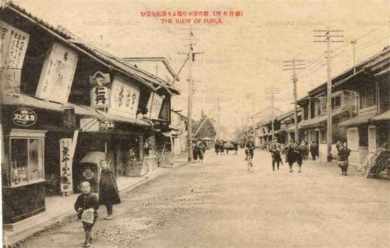 hf050-Honmachidori Fukui 福井市本町通 駅頭を望む