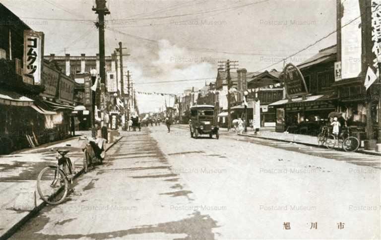 ha335-Asahigawa City 旭川市