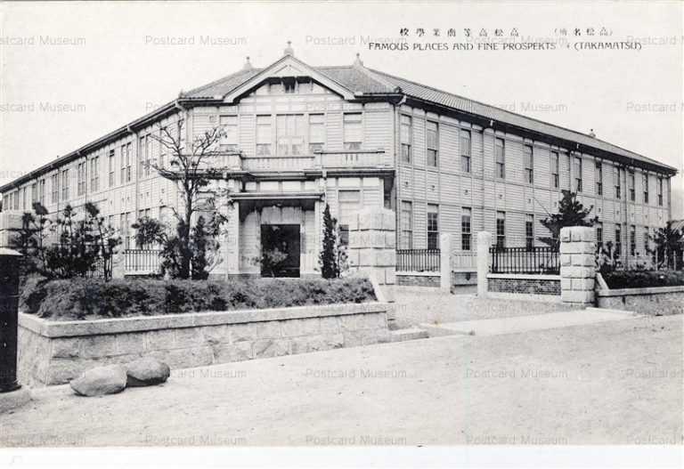 xk382-Takamatsu Business School 高松高等商業学校