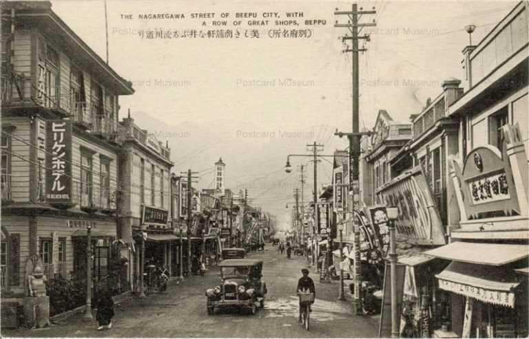 oi120-Nagarekawa Street Beppu 流川通り 別府