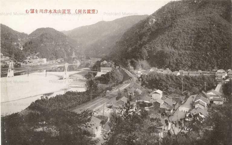 kfb071-Kasagiyama Kizugawa 笠置山及木津川を望む