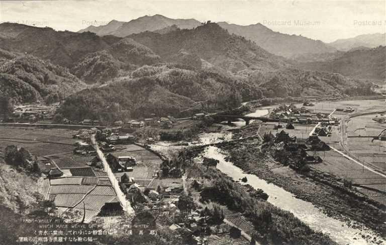 oi1310-Vallery Yaba 耶馬渓