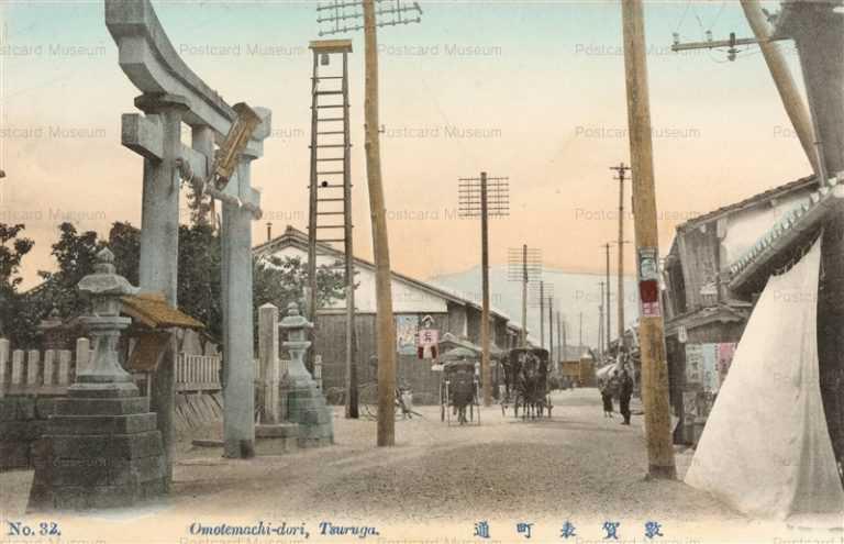 hf1250-Omotemachi Dori Tsuruga No32 敦賀表町通