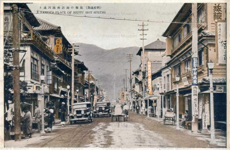 oi130-Nagaregawa Street Beppu 流川通り 別府