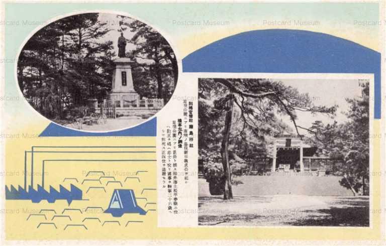 hf142-Fukui 藤島神社 橋本左内ノ銅像