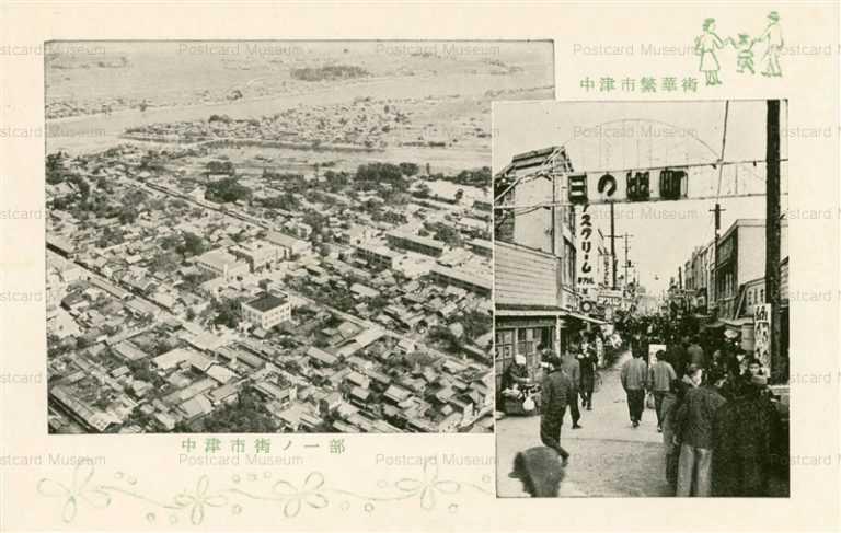 oi1510-Nakatsu City Hinodemachi Oita 中津市街 日の出町 大分 戦後