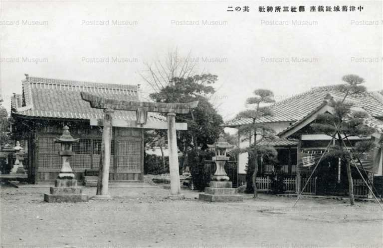 oi1505-Nakatsu Oita 中津舊城趾鎮座 其の二 大分