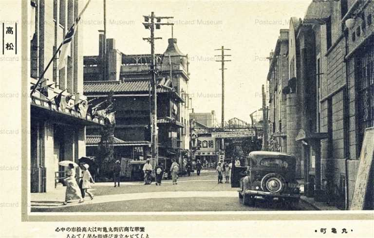 xk137-Marugame-machi Takamatsu 丸亀町 繁華なる商店街 高松
