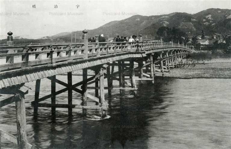 kfb005-Uji Bridge KYoto 宇治橋 京都