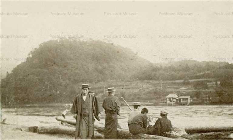 kfb026-Uji River Kosyoji 宇治川 興聖寺前