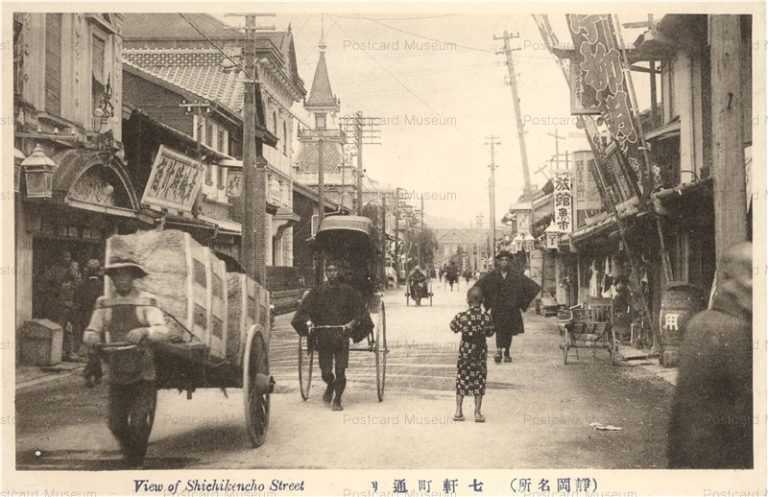 uc030-Shichikencho Shizuoka 七軒町通 静岡名所