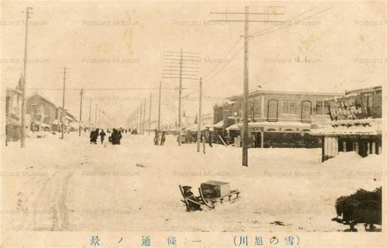 ha340-Ichijo Dori Asahikawa 一條通ノ景 雪の旭川