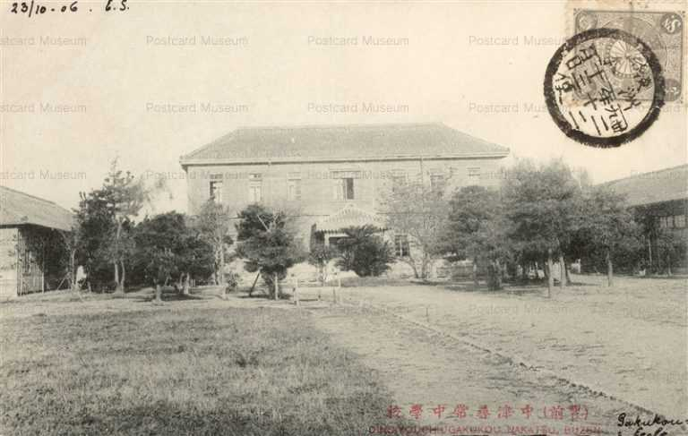 oi1515-Nakatsu Junior High Schoo Buzenl 中津尋常中学校 豊前 明治39年