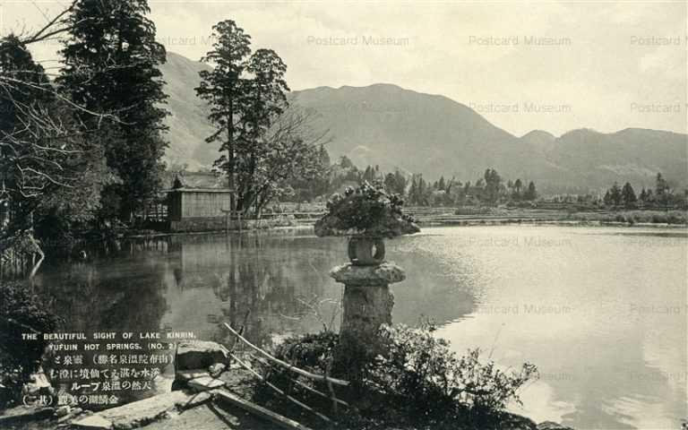 oi1050-Lake Kinrin Yufuin Hot Springs 2 金鱗湖の美觀 其二 由布院温泉名勝