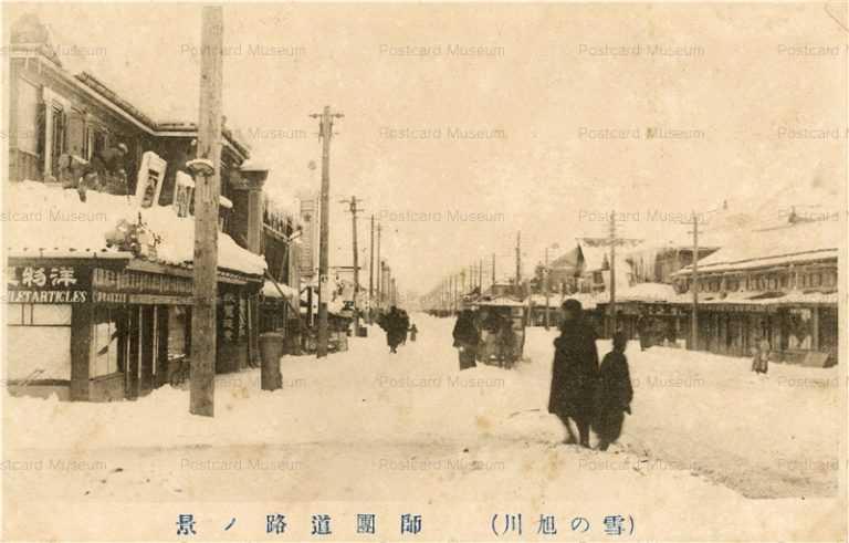 ha140-Shidan Doro Asahikawa 師團道路ノ景 雪の旭川 馬車鉄道
