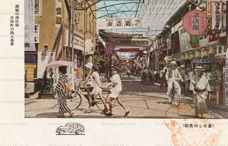 xk180-Kataharacho Takamatsu 片原町 商店街 高松