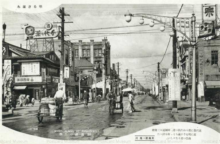 ha120-Asahikawa Shidandori 師団通り三條 旭川
