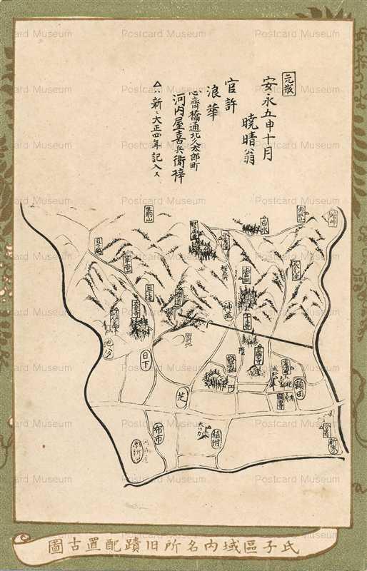 cl710-氏子區域内名所旧蹟配置古圖