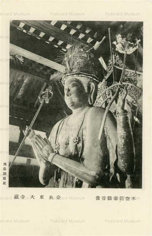 cl120-Fuku-kenjaku-kannon-bosatsu Hokkedo Todaiji Nara No.39 不空羅索観音像 奈良 東大寺蔵