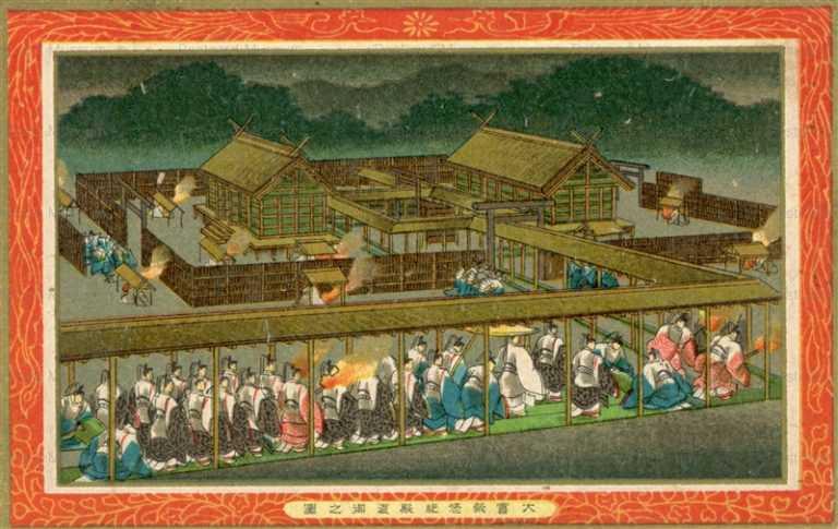cff545-満州國皇帝陛下御来訪記念 神戸