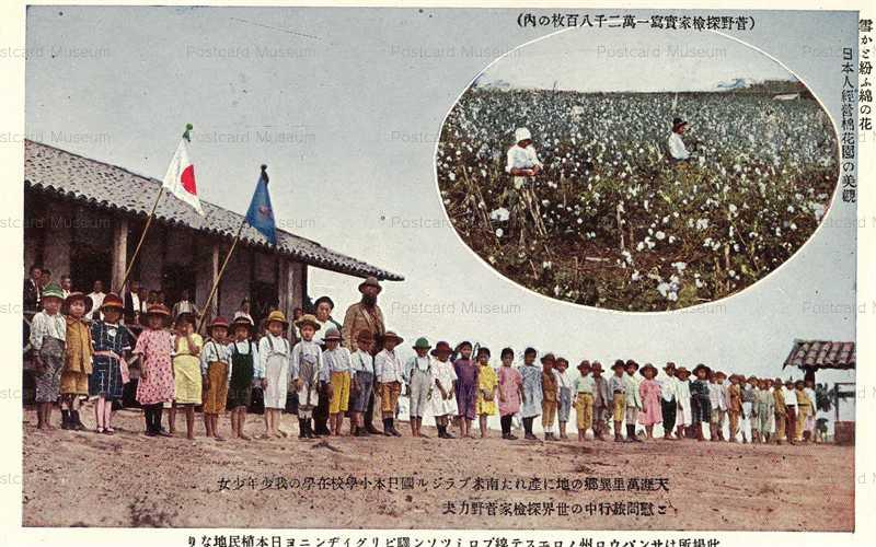 cff180-菅野力夫 世界一周旅行