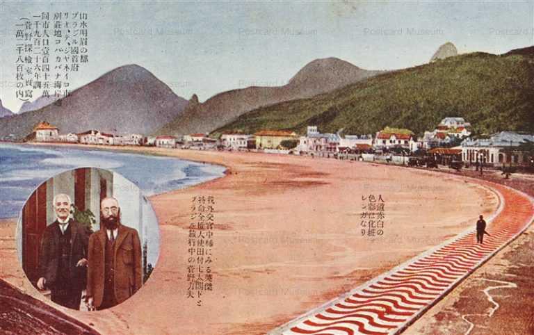 cff200-菅野力夫 世界一周旅行