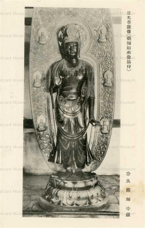 cl230-Nikko-bosatsu Kondo Yakushiji Nara No.35 日光菩薩像 薬師如来像脇侍 奈良 薬師寺蔵