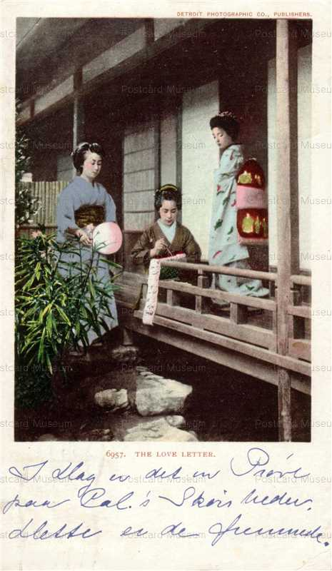 ag900-Japanese Geisha Love Letters