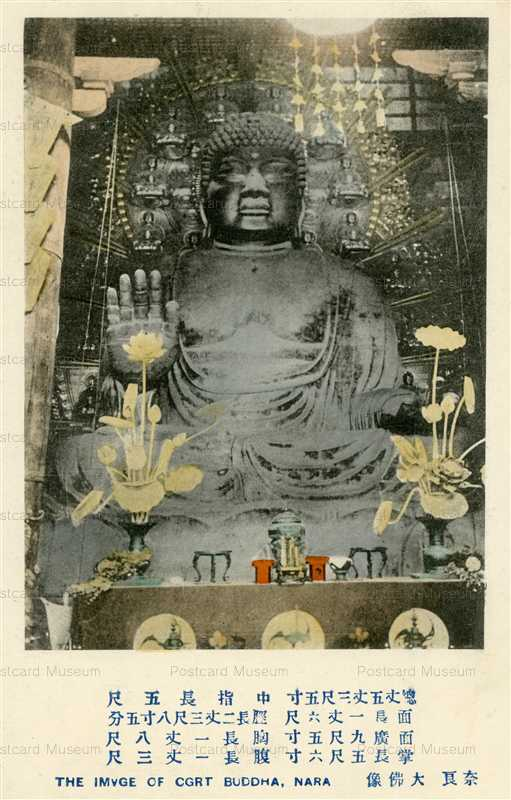 cl110-Buddha Nara 大佛像 奈良