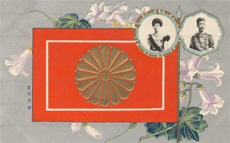 cff515-皇太子旗