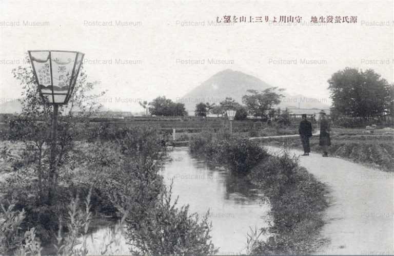cg620-天然記念物 源氏蛍絵葉書 守山川