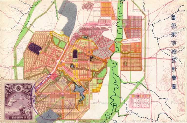 cp013-国都建設記念・国都新京建設計画書図