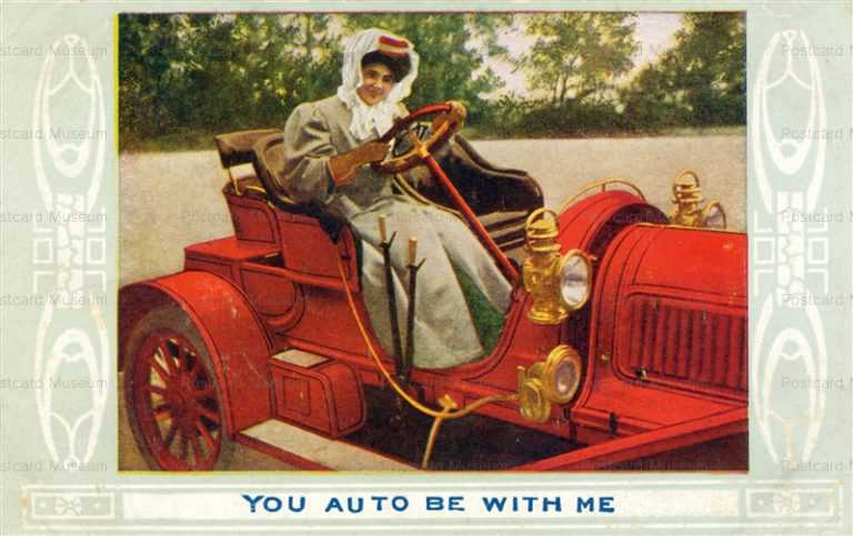 car120-Lady Woman Driver in Car Ashville Ohio