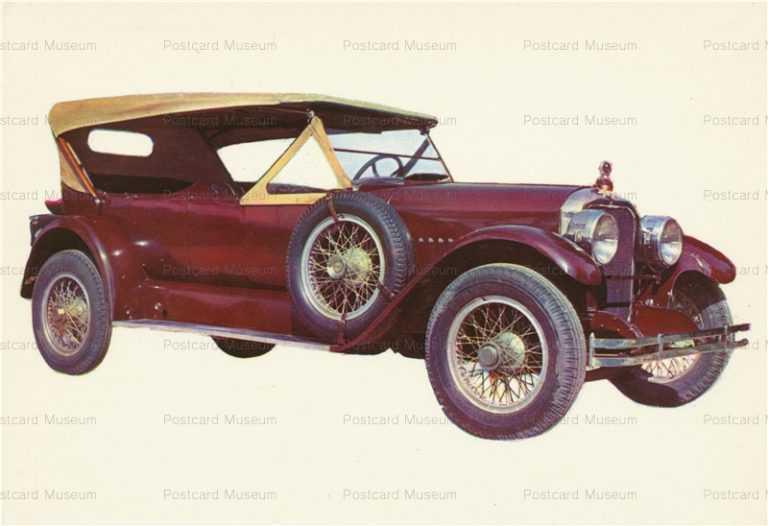 car190-Vintage Old Car