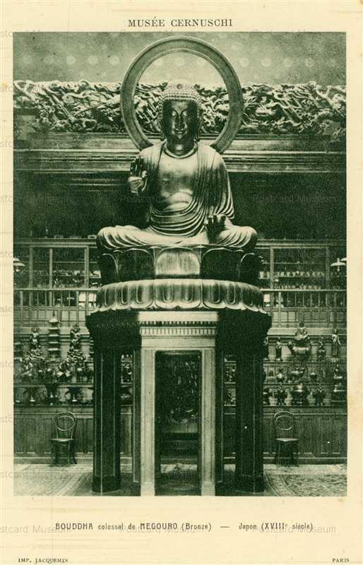 cl430-Buddha Amida Banryji Meguro Tokyo Musee Cernuschi