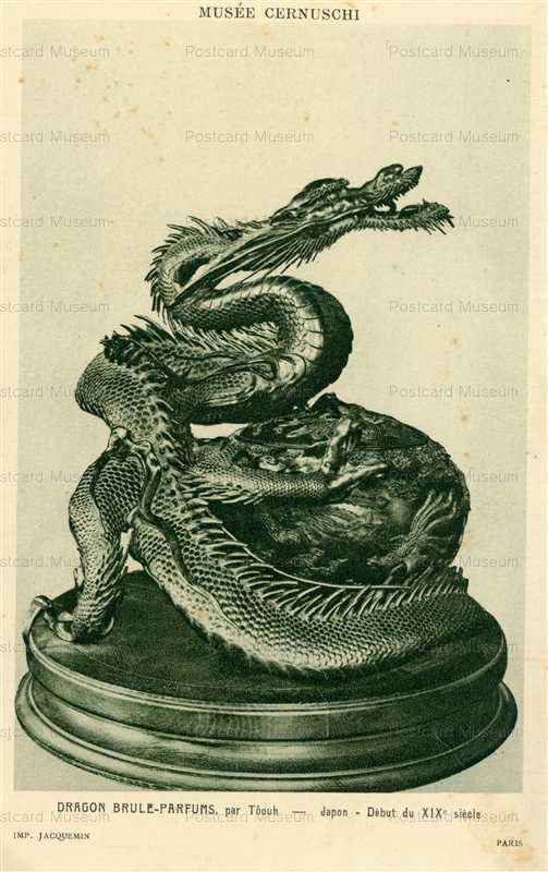 cl860-Dragon Kimura Toun Musee Cernuschi