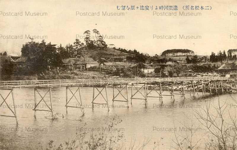 ef265-Nihonmatsu 逢隈河畔より安達ヶ原望む 二本松 | 絵葉書資料館