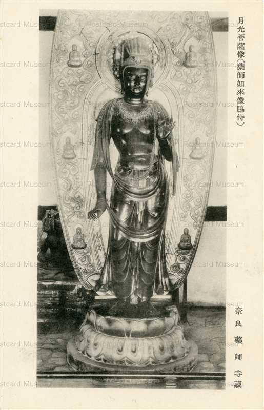 cl220-Gakko-bosatsu Kondo Yakushiji No.34 月光菩薩像 薬師如来像脇侍 奈良 薬師寺蔵