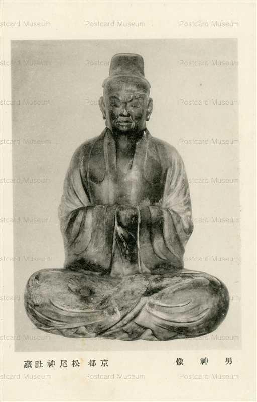 cl390-Shinto Deity Matsuno-o-jinja Kyoto No.47 男神像 京都 松尾神社蔵